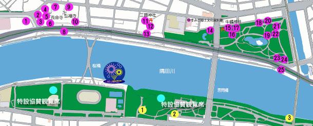花火大会 2015