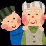 2015年【敬老の日】人気おすすめメッセージ例文20選!