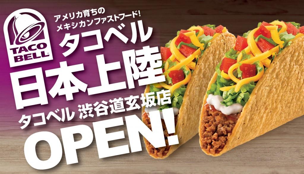 「タコベル」日本再上陸!気になるメニューと2号店決定?!