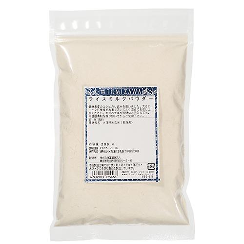 ライスミルクパウダー 富澤商店