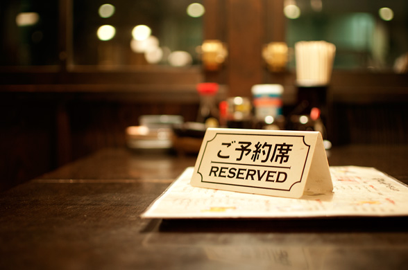 沖縄旅行へ高い時期(ハイシーズン)なのに格安で行ける方法!