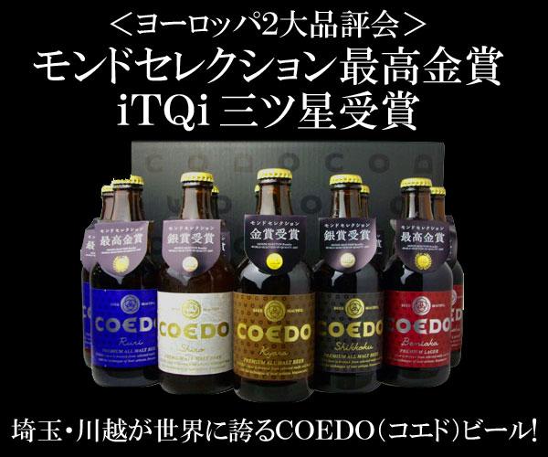 【お中元2015】東京で人気の厳選おすすめギフト5選!