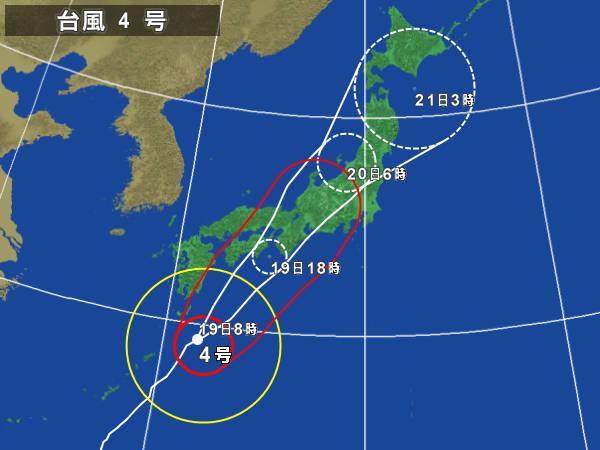 2015年超大型台風上陸?!やっておくべき対策・点検15選!