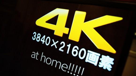 4Kテレビ購入するならいつ?失敗しないベストな買い時