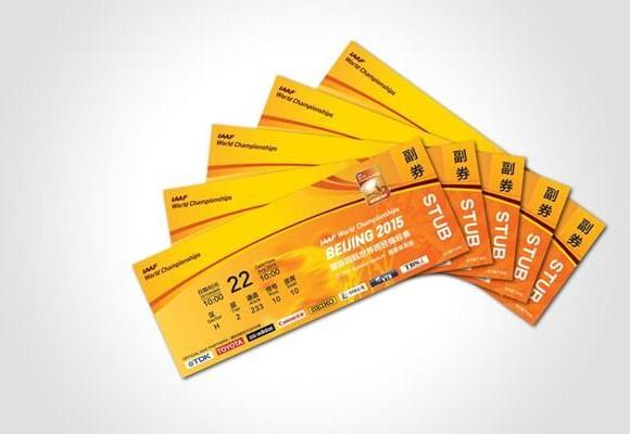 「世界陸上2015」北京で現地観戦チケットの購入代金は◯円!