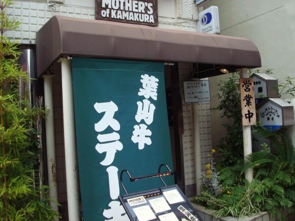 シルバーウィーク2015 おすすめ日帰りスポット8選!関東編