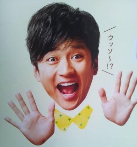 国分太一の結婚相手・腰原愛さんの顔画像入手!どんな人?!
